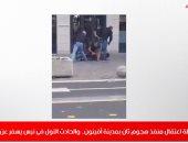 لحظة مقتل منفذ هجوم ثان فى أفينون بفرنسا فى نشرة تليفزيون اليوم السابع.. فيديو