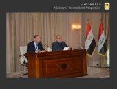 انطلاق اجتماعات اللجنة المصرية العراقية العليا المشتركة على مستوى الخبراء ببغداد