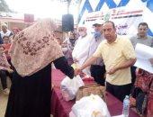 """""""تضامن الغربية"""" تنظم قافلة مساعدات لعدد 200 أسرة و 5 عرائس .. صور"""