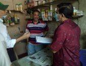 ضبط 13 محل لبيع المبيدات والمخصبات الزراعية الغير مرخصة بالمنوفية