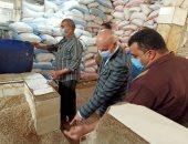 ضبط 76 منشأة غذائية مخالفة بالشرقية وإعدام 9 طن حلويات مجهولة المصدر .. صور