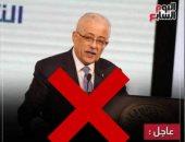 اليوم السابع يحذر من صفحة مزيفة تنتحل اسمه وتنشر خبر مفبرك عن إلغاء الامتحانات
