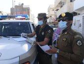 أ ش أ: سقوط طائرة حوثية مفخخة بمنطقة عسير فى السعودية دون إصابات