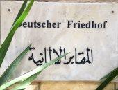 هل شاهدت مقابر الألمان في مصر.. مكتشف البلهارسيا يرقد هنا (فيديو)