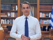 اليونان: سنلجأ لمحكمة العدل الدولية إذا لم يحل الخلاف مع تركيا بالحوار