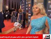 تغطية خاصة من حفل ختام مهرجان الجونة السينمائى.. ولقاءات مع النجوم