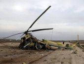 مقتل 9 من أفراد الجيش الأفغانى فى استهداف هليكوبتر بصاروخ وسط أفغانستان