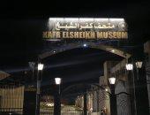 افتتاح متحف كفر الشيخ القومى اليوم بعد انتظار طال 20 عاما.. (فيديو وصور)