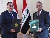 توقيع 15 اتفاقية ومذكرة تفاهم بين مصر والعراق.. تشمل مجالات البترول وتبادل الخبرات فى مجال العدل والقضاء واتفاقيات منظمة التجارة العالمية وتنظيم المعارض.. وبروتوكول تعاون مشترك بين اتحادى الصناعات بالبلدين