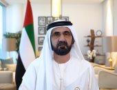 حاكم دبى يشهد أول حفل زفاف جماعى افتراضى فى الإمارات