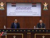 رئيس وزراء العراق: نعمل على الاستفادة من التجربة المصرية للنهوض بالاقتصاد