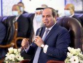 الرئيس السيسى يفتتح جامعة الملك سلمان بشرم الشيخ ومشروعات تنموية