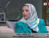 ابنة مصطفى محمود عن والدها: كان يمتاز بالصدق وما يقوله كان نابعا من تجارب