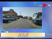 محافظ البحر الأحمر ينصح المواطنين بالحذر لوجود غيوم على الطرقات