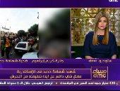 """شقيقة شهيد جديد للشهامة: """"واثقة أن القضاء هيجيب حق أخويا وبطالب بأقصى عقوبة"""""""