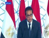 سفارة مصر فى أوتاوا تنظم لقاء تفاعليا مع وزير التعليم العالى حول الجامعات الأهلية