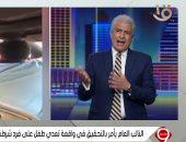 وائل الإبراشي: التحقيق في واقعة هروب طفل من رجل المرور تؤكد أنه لا أحد فوق القانون