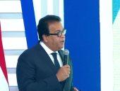 وزير التعليم العالى يكشف تفاصيل كليات جامعة الملك سلمان بشرم الشيخ