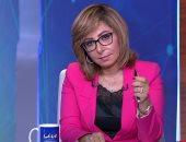 """لميس الحديدى ساخرة من فرحة الإخوان بفوز بايدن بالانتخابات: """"الجماعة المضحكة"""""""