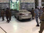 أول صور لسائق سيارة حادث اقتحام ساحة الحرم المكي