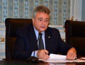 البرلمان يمنح وزير السياحة حق إيقاف نشاط الشركات المخالفة عن ممارسة العمرة