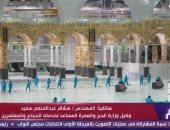 وكيل وزارة الحج والعمرة السعودية: ننتظر المصريين بكل شوق فى بلدهم الثانى