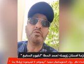"""أحمد السقا يوجه رسالة لرواد السوشيال: """"أرجوكم لا تجرحونا ورفقا بنا"""""""