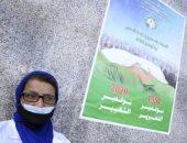 24 مليون جزائرى يصوتون على التعديلات الدستورية اليوم