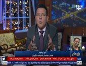محلل سياسى: المصالح تتغير من وقت لأخر.. والسودان تعمل من أجل مصلحة شعوبها