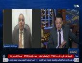 عضو بالمجلس المصري للشؤون الخارجية: إثيوبيا أسلوبها قائم على المراوغة فى التفاوض