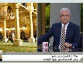 جابر طايع: اختفاء 8 نجفات أثرية من مسجد الحسين فى عهد الإخوان