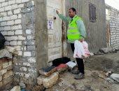 توزيع 3 طن و600 ألف كجم لحوم مجمدة على الأسر الأكثر احتياجا بالبحيرة .. صور