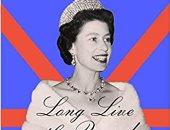 كتاب جديد يكشف التأثير النفسى لتولى الملكة إليزابيث عرش بريطانيا