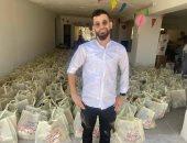 """""""عمل الخير أهم"""".. فلسطينى يوزع مساعدت على الفقراء بدلا من إقامة حفل زفاف.. صور"""