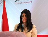رانيا المشاط: التعاون المصرى الألمانى نموذج ناجح ويدعم جهود التنمية المستدامة