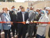 محافظ الشرقية يفتتح تطوير مكتب صحة ثان الزقازيق بتكلفة مليون و400 ألف جنيه