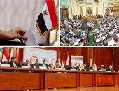 اعرف مصير خطابات اقتراع المصريين بالخارج بعد انتهاء تصويت المرحلة الثانية للانتخابات