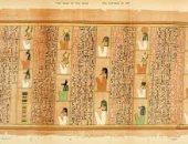 """""""آنى"""" أشهر  بردية مصرية فى المتحف البريطانى.. ما قصتها وكيف سرقت من مصر؟"""