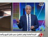 وائل الإبراشى: ظاهرة العائلات أصحاب النفوذ يجب أن تختفى