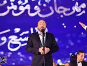 اليوم .. علي الحجار يحيي حفل مهرجان الموسيقي العربية بمسرح سيد درويش