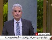 بدرية طلبة عن تقديمها إعلان لأدوية التخسيس: لم أخطىء وشوفت تصريح وزارة الصحة