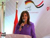 الهجرة تكشف تفاصيل احتجاز صيادين مصريين فى ميناء صفاقس التونسى