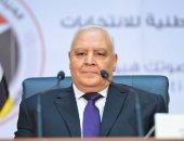 الهيئة الوطنية تكتفى ببيان عن نتيجة إعادة المرحلة الأولى لانتخابات النواب