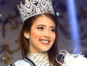 """ديانا حامد تعلق على سحب لقب """"ميس يونيفرس"""" منها بعد تتويجها ملكة جمال البيئة"""