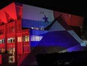 مكتبة الإسكندرية تضئ بألوان علم بنما بمناسبة عيد استقلالها