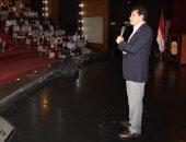وزير الشباب والرياضة يحفز المتطوعين المرشحين للبرنامج التدريبي لبطولة العالم لكرة اليد