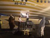 وصول السياسى السودانى الصادق المهدى لدولة الامارات للعلاج من فيروس كورونا