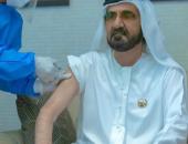تعرف على لقاحى كورونا المتداولان فى الإمارات بعد تلقى حاكم دبى جرعته الأولى