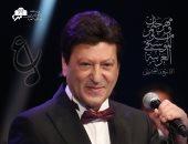 محمد الحلو وصابرين النجيلى وحسام حسنى فى ليلة فنية الخميس بأوبرا الاسكندرية