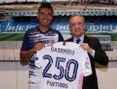 ريال مدريد يحتفل بوصول كاسيميرو إلى 250 مباراة مع الملكى: مبروك يا نجم